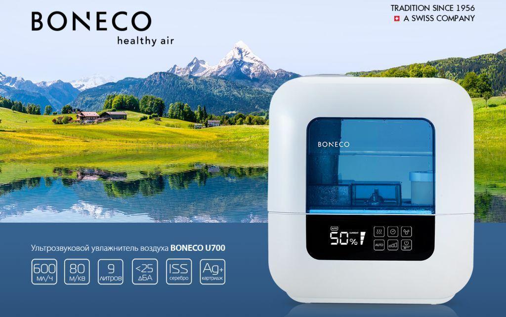 Máy tạo độ ẩm Boneco U700 bảo về sức khỏe cả gia đình