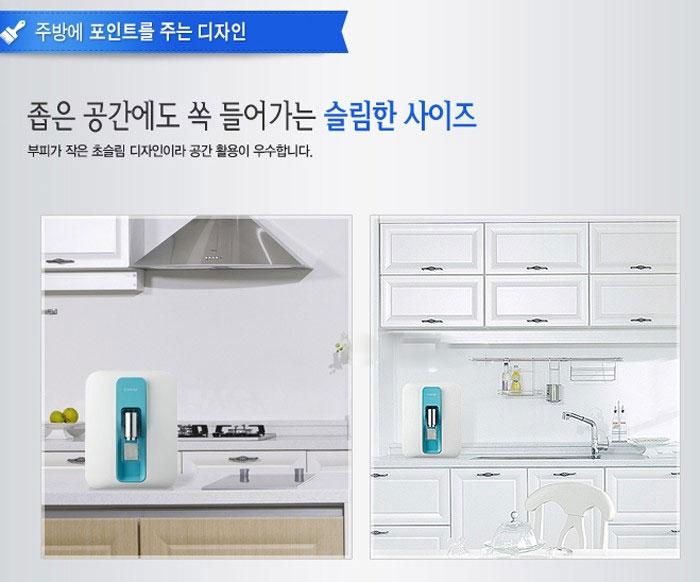 Tại Hàn Quốc công ty Woongjin Coway đang dẫn đầu về thị phần thiết bị và máy lọc nước tinh khiết, bởi chất lượng và đẳng cấp của sản phẩm