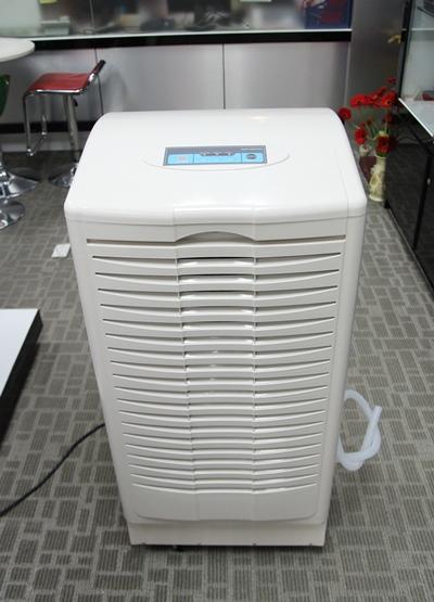 Máy hút ẩm HM-1500D hút ẩm với công suất lớn