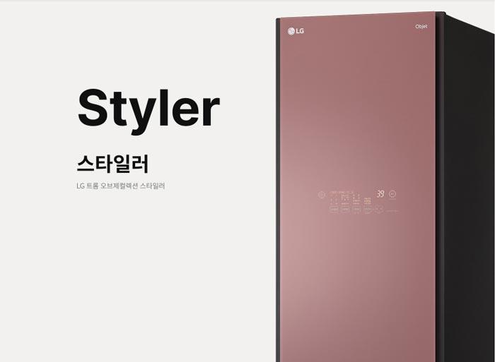 may-giat-hap-say-lg-styler-s5doc-1