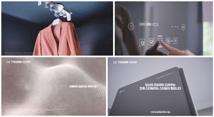 Máy giặt hấp sấy LG Styler S5MPC đang trở thành một thiết bị gia dụng thiết yếu