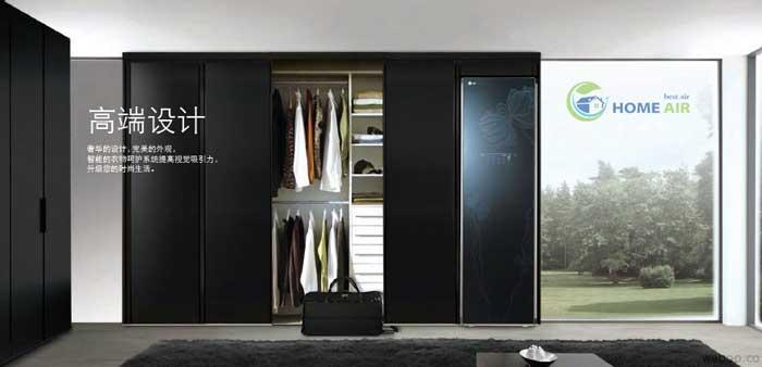 Hướng dẫn sử dụng máy giặt hấp sấy LG Styler S5MB, S5BB hiệu quả nhất