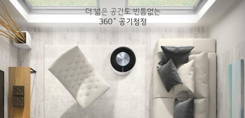 may-loc-khong-khi-lg-puricare-360-1-tang-safeplus-as65gdwh0-2
