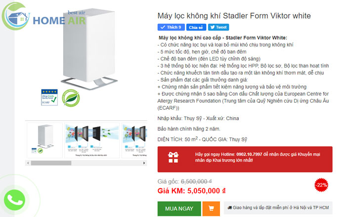 Giá máy lọc không khí Stadler Form Viktor white có tốt không?