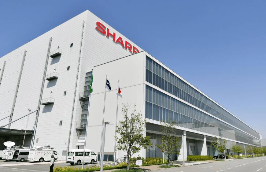 Tập đoàn Sharp